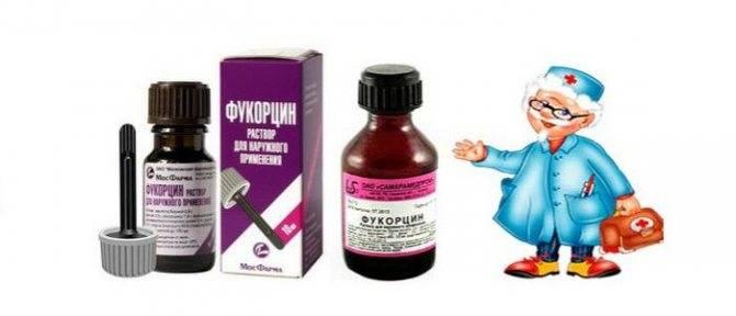 Фукорцин, люголь и стрептоцид: инструкция по применению при стоматите для детей и взрослых