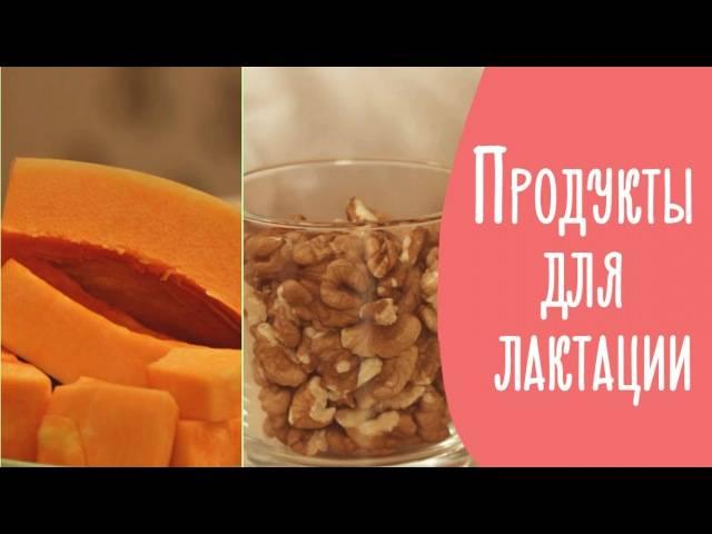 Какие сладости можно при грудном вскармливании, , что из сладкого разрешено и рецепты сладостей