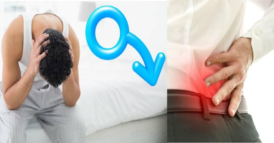 Тазовая боль — чем может быть вызван этот синдром? причины и лечение.