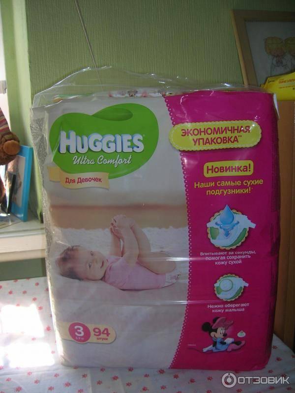 Памперсы для новорожденных: какие лучше купить, отзывы