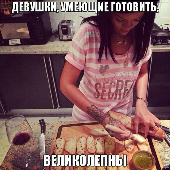 Должна ли готовить современная мать и жена?