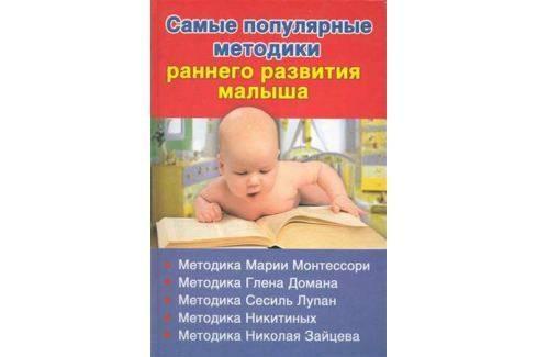 """Особенности методики кумон, раннее развитие детей – """"навигатор образования"""""""