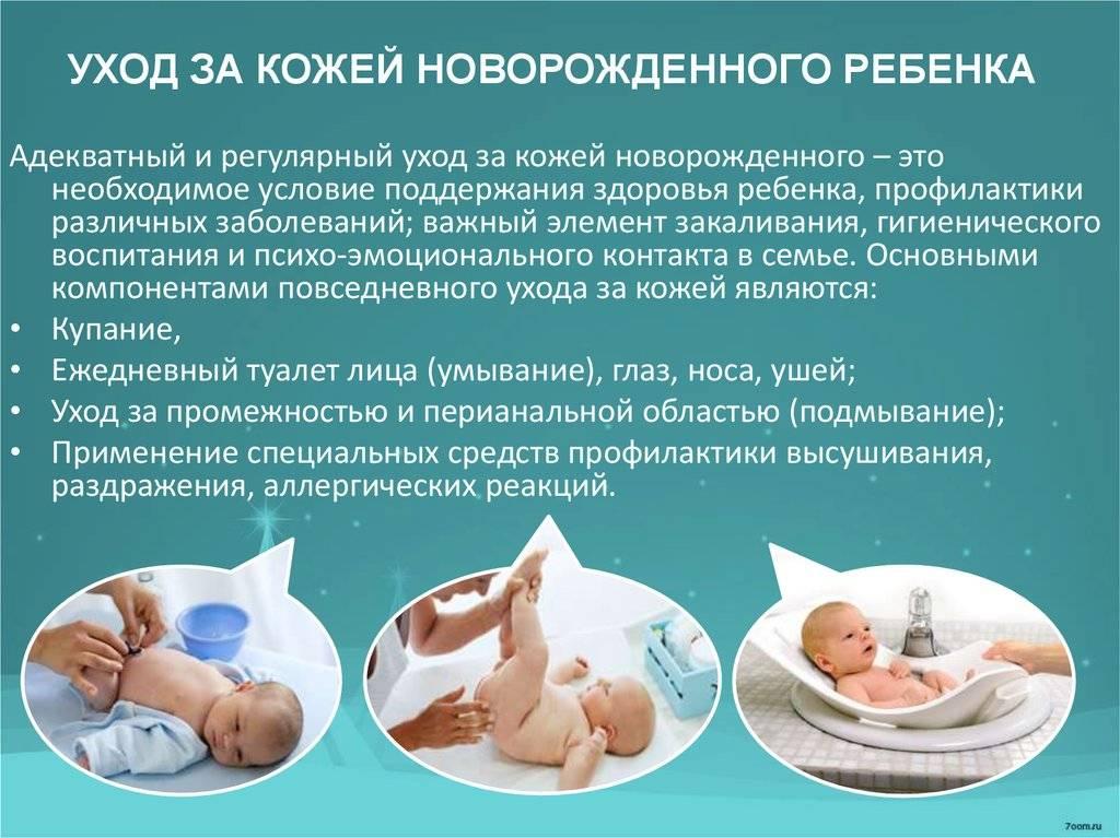 Психология младенца  или что нужно знать будущей маме
