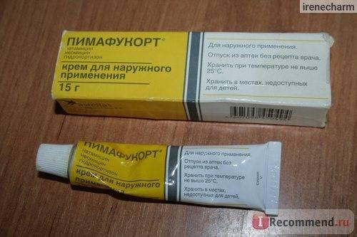 Мазь от лишая для детей, крем, таблетки - эффективные лекарства для лечения поражений кожи