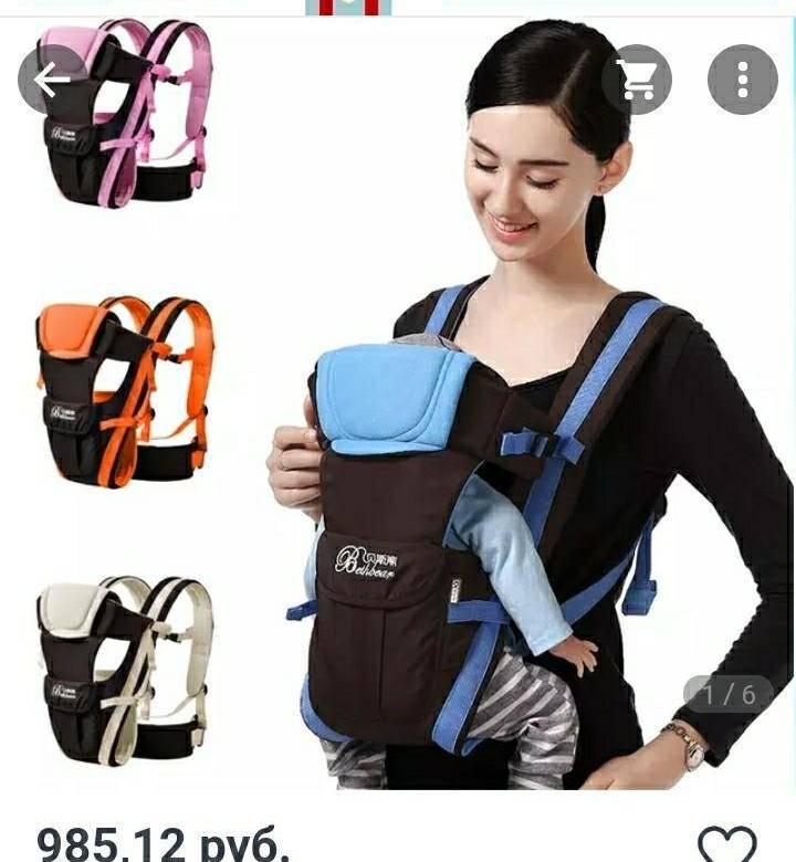 Как выбрать сумку кенгуру ребенку: рюкзак для новорожденных от 0 до 6 месяцев