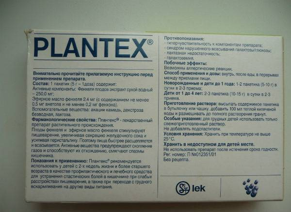 Как применять глицин? - глицин