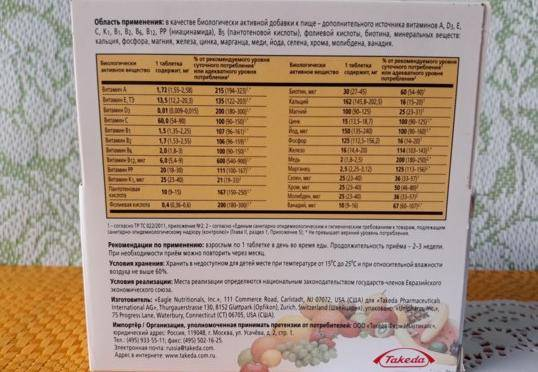 Витамины для роста детей до 13 лет: какие лучше выбрать?