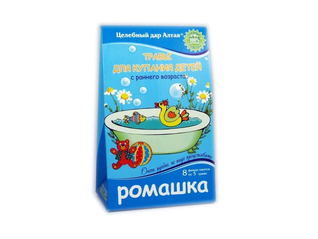 Ванна с ромашкой для новорожденного: когда требуется малышу, как заваривать цветы, чтобы купать грудничка, можно ли часто делать эту процедуру ребенку?
