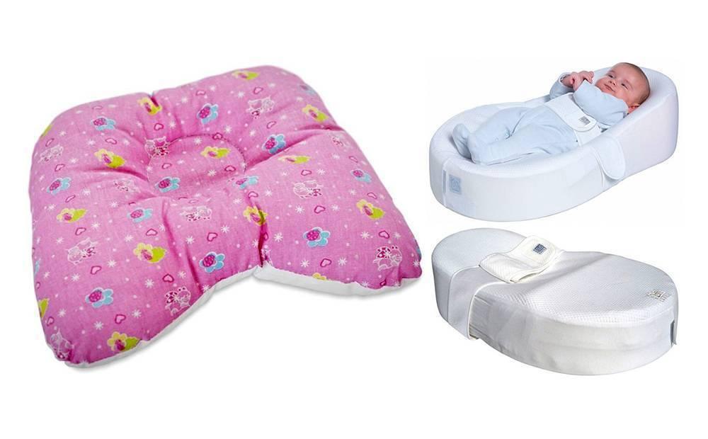Детская ортопедическая подушка для новорожденных: как правильно пользоваться, формы   для детской   mattrasik.ru