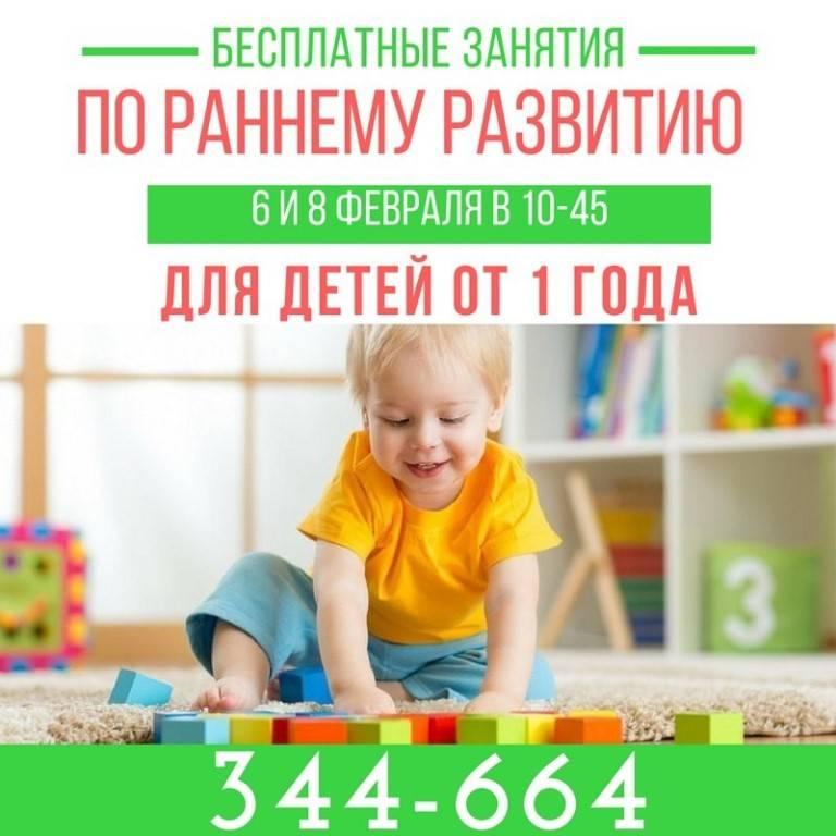 занятия с детьми до года: развивающие игры и упражнения по месяцам