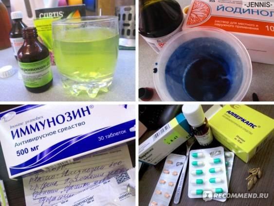 Йодинол – инструкция по применению, форма выпуска, дозировки для детей и взрослых, побочные эффекты и цена
