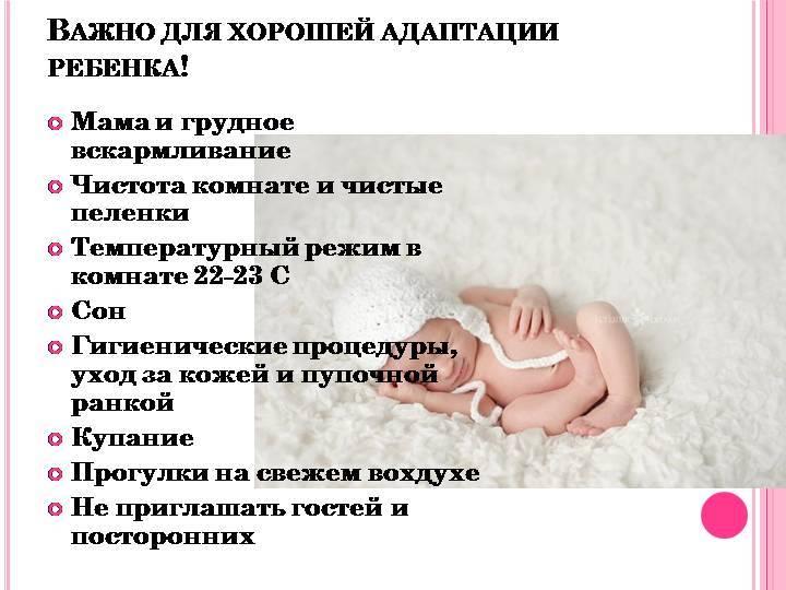 Подбор няни – советы, как правильно выбрать няню для ребенка - agulife.ru