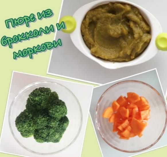 Пюре из брокколи для грудничка: рецепт, как приготовить для первого прикорма - мытищинская городская детская поликлиника №4