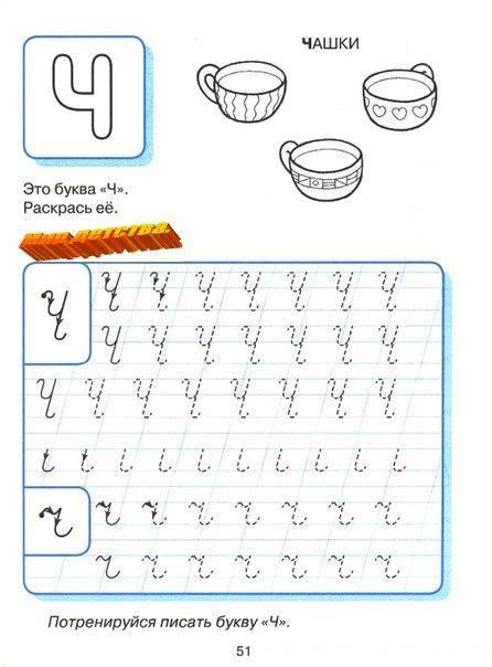 Как правильно писать цифры прописью – обучающий материал для дошкольников