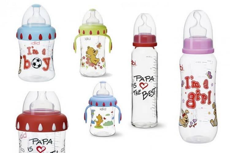 Какие бутылочки для новорожденных лучше?