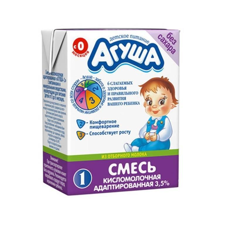 Адаптированная смесь агуша. врач-педиатр о смеси агуша в питании детей до года. что можно приготовить из молочной смеси агуша
