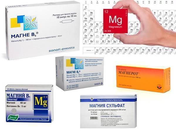 Магний и витамин в6 при беременности: зачем они нужны?