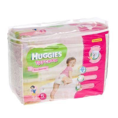 Подгузники: вред и польза для ребенка