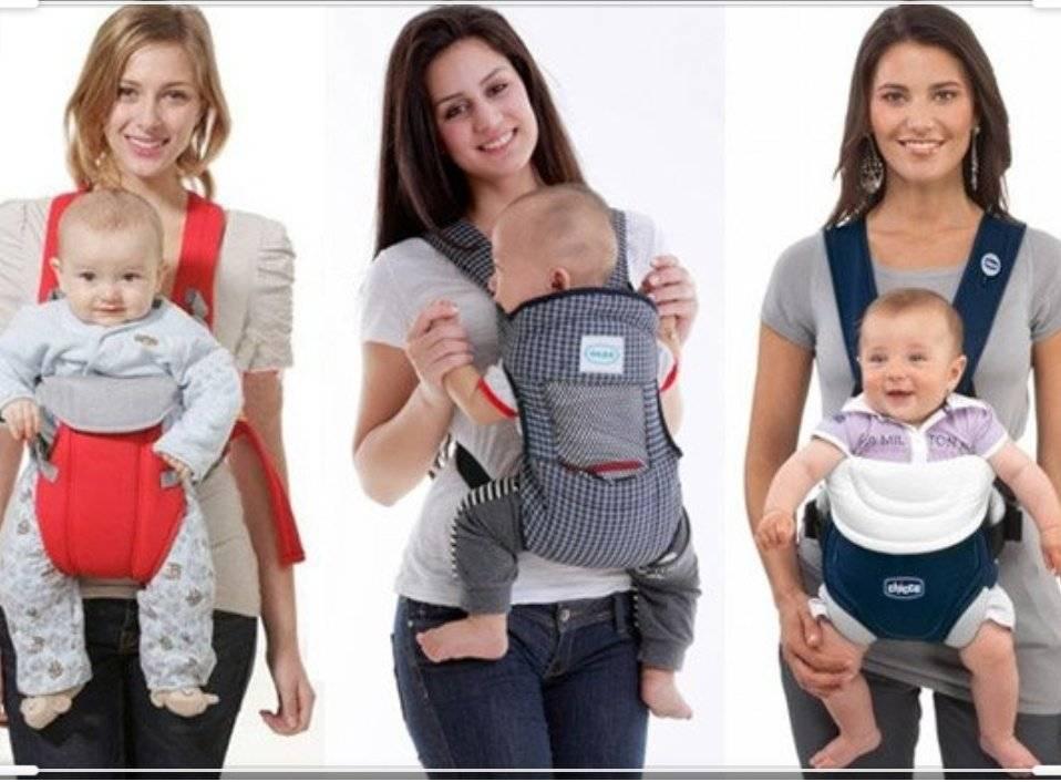 Кенгуру для новорожденных детей: как выбрать, с каково возраста можно носить ребенка / mama66.ru