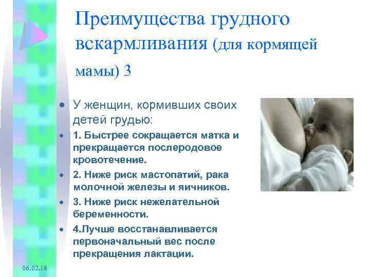 Как отучить ребенка от грудного вскармливания: практические советы