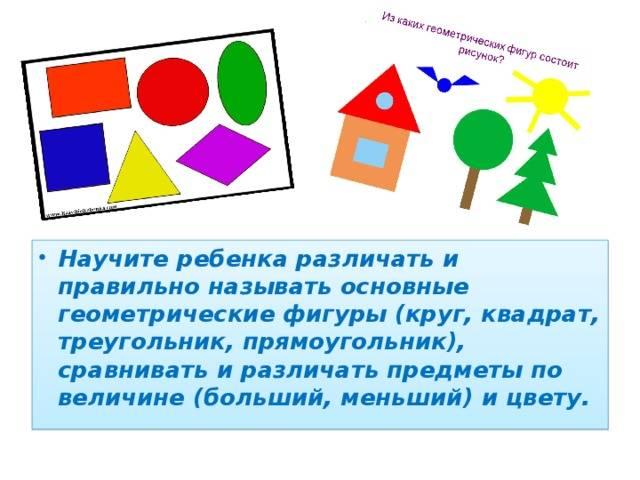 Этот дивный разноцветный мир: как научить ребенка цветам и в каком возрасте стоит начинать занятия?