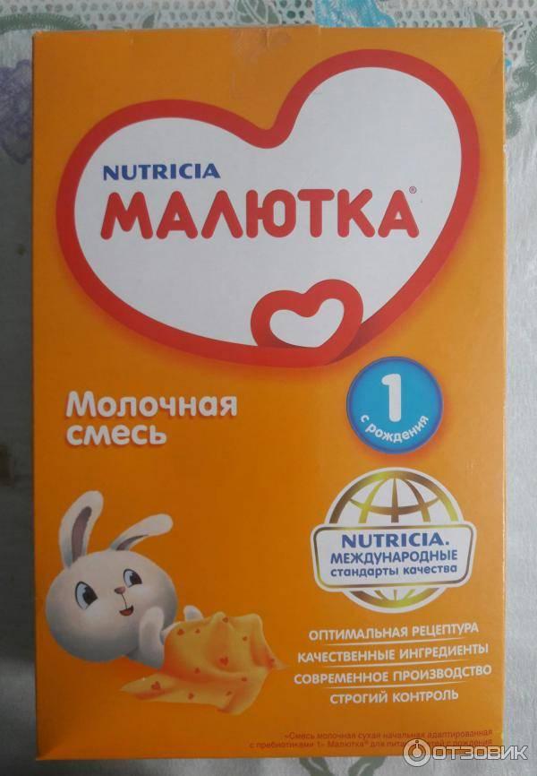 Детские молочные смеси малютка - виды, противопоказания, отзывы