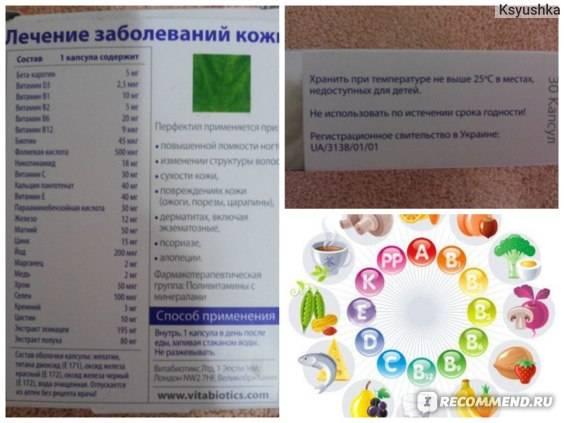Витамины роста для детей: источники, суточная норма