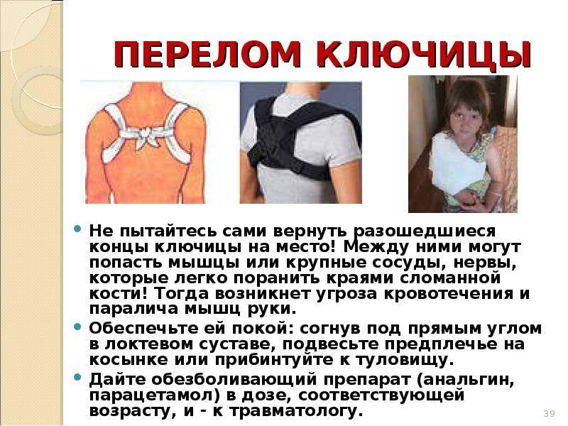 Перелом руки или запястья: лечение и реабилитация – напоправку – напоправку