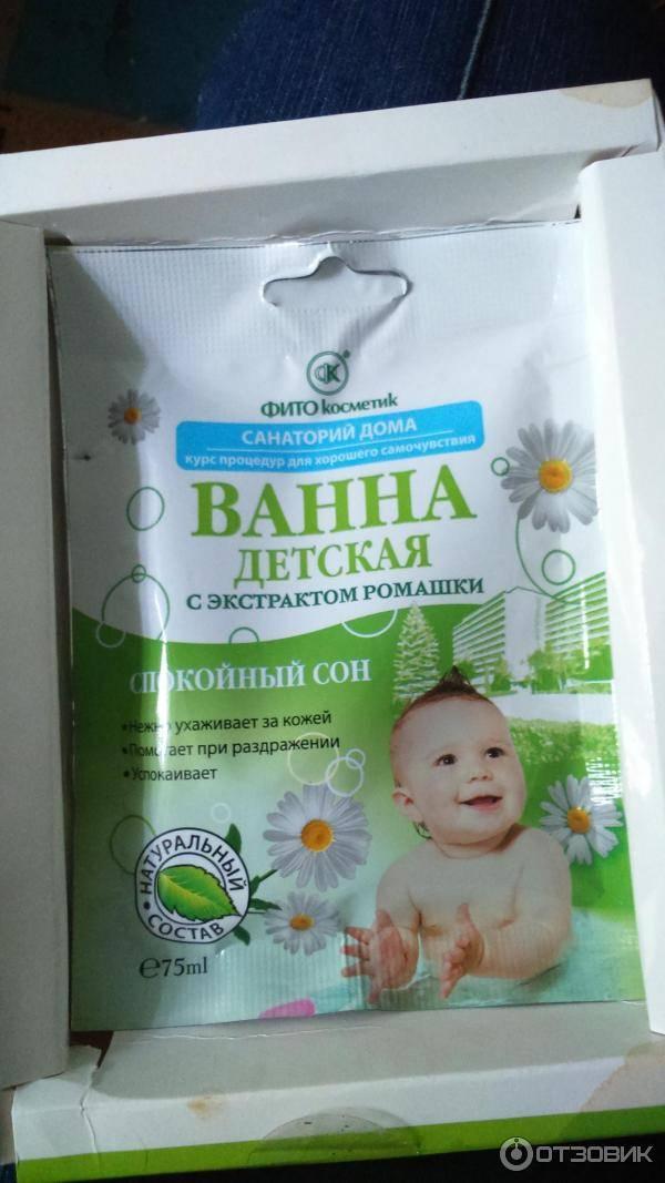 Как развести ромашку, сколько пакетиков ромашки нужно для купания новорожденного