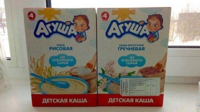 Не нагружаем пищеварительную систему малыша: обзор безглютеновых каш и правила введения их в прикорм