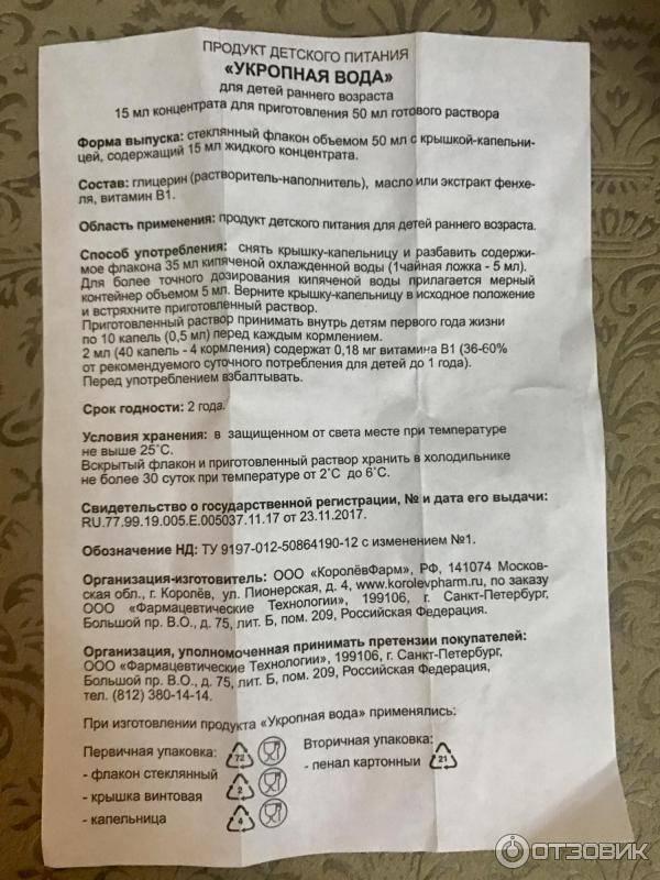 Фенхель при метеоризме для новорожденных. применение и приготовление настоя.