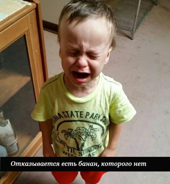 Что делать, если ребенок плачет в саду?