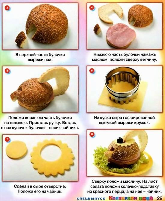 Еда которую может приготовить ребенок 11 лет