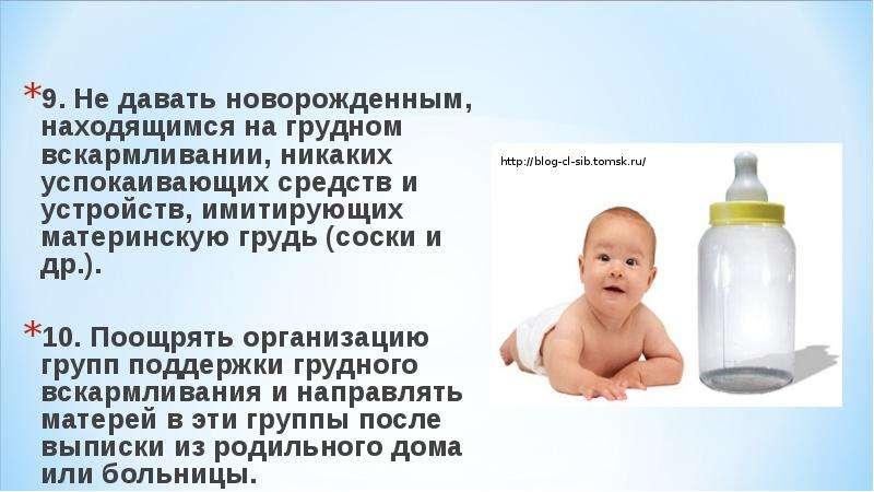 Можно ли новорожденному давать кипяченую воду, необходимо ребенку ли при грудном вскармливании и искусственном