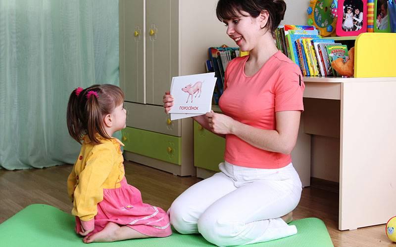 Как научить ребенка говорить в 2 года: занятия, приемы и упражнения