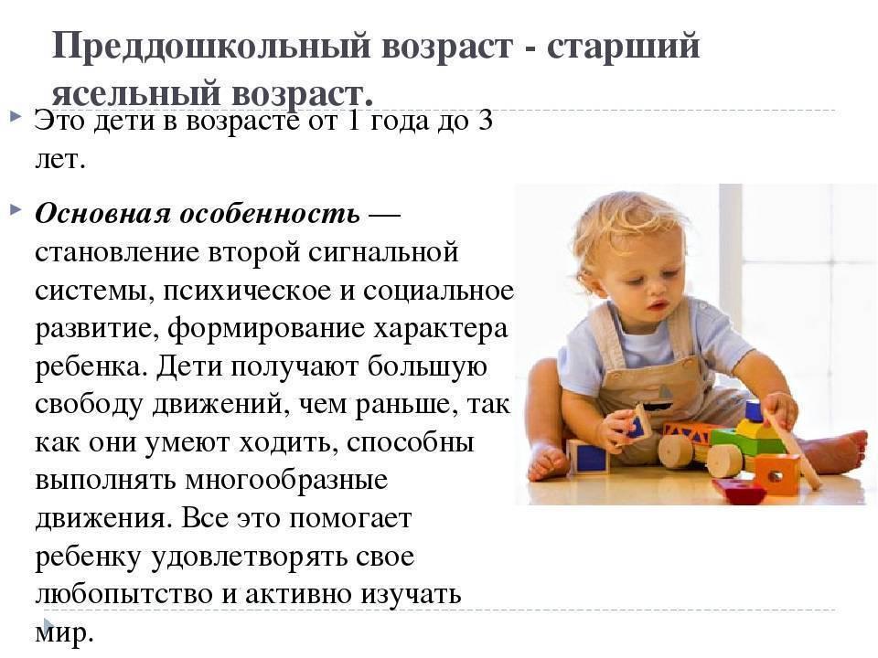 Рациональное питание ребенка