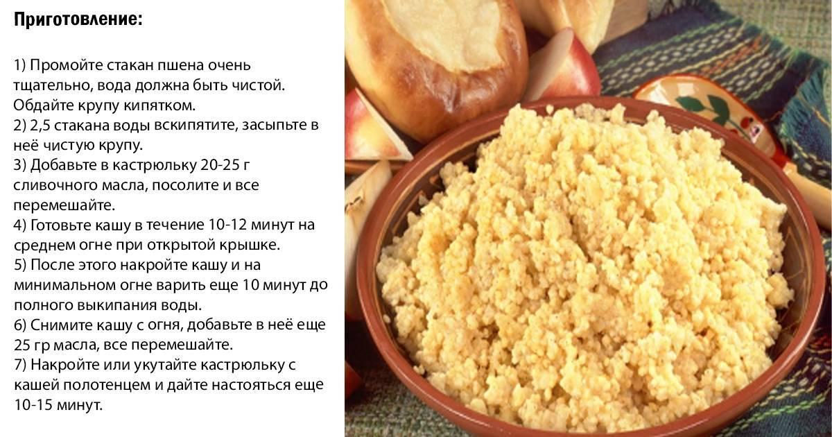 Пшенная каша для грудничка, вводим в прикорм