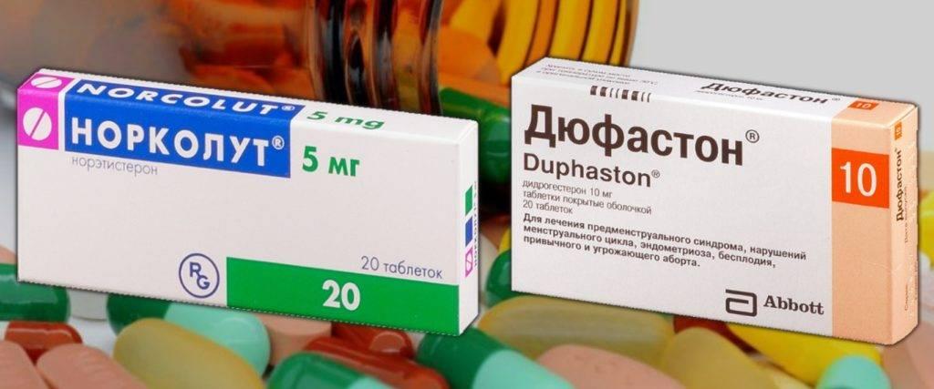 Норколут или дюфастон - что лучше, в чем разница между препаратами?