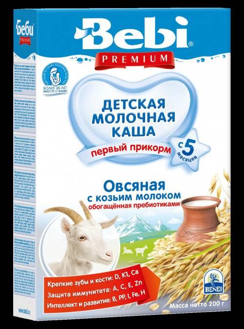 Каши на козьем молоке для грудничков: как правильно приготовить