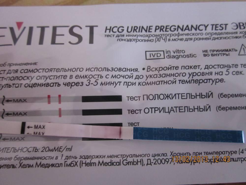 Из-за чего могут ошибаться тесты на беременность   | материнство - беременность, роды, питание, воспитание