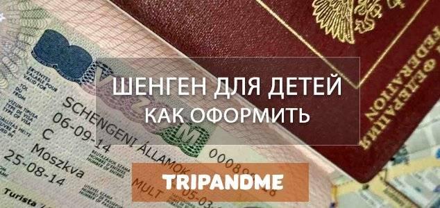 Выезд ребенка за границу в 2021 году — документы и требования