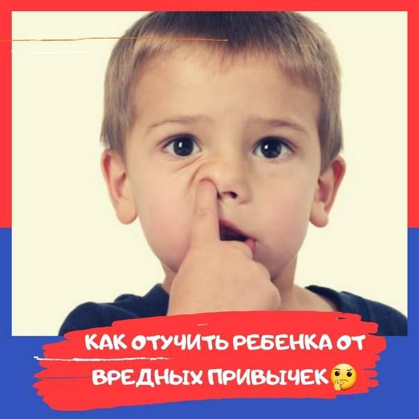 Ребенок грызет ногти: что делать?