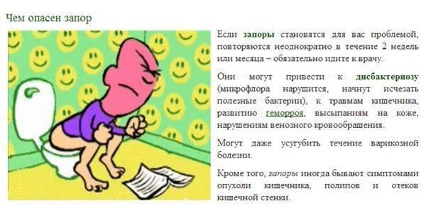 Ребенок часто писает