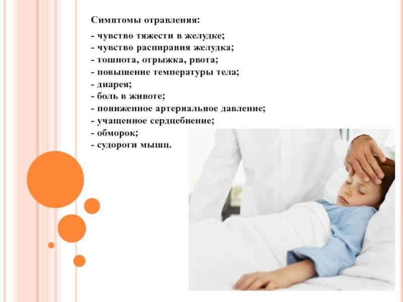 У ребенка болит голова — ищем причину! - блог напоправку