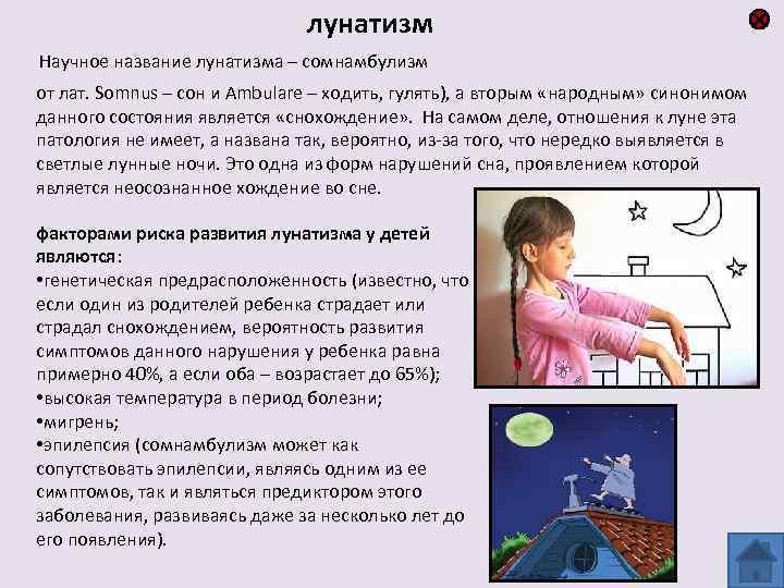 Локтевой (кубитальный) и радиальный туннельные синдромы - лечение, симптомы, причины, диагностика | центр дикуля