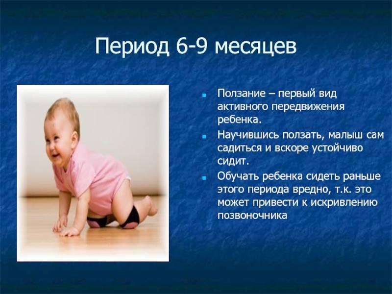 Массаж способен быстрее заставить ребенка сидеть