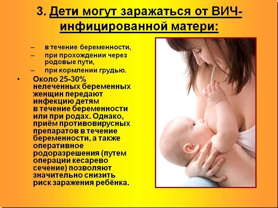 Профилактика орви у грудничков после контакта с больными: основные правила