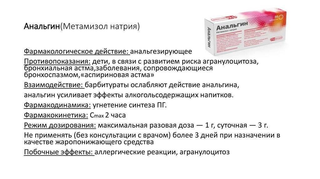 Лечение головной боли | компетентно о здоровье на ilive
