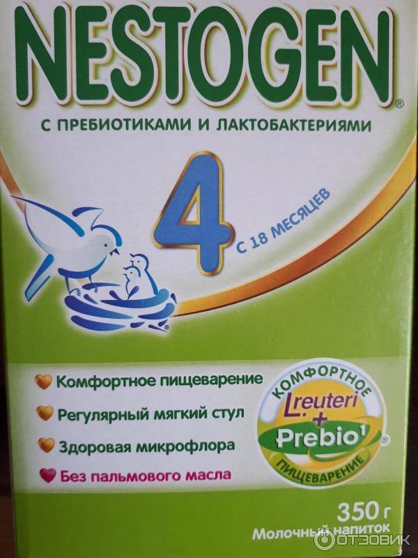 Смесь без пальмового масла для новорожденных: рейтинг лучших производителей и список молочного детского питания, в том числе обзор гипоаллергенной продукции