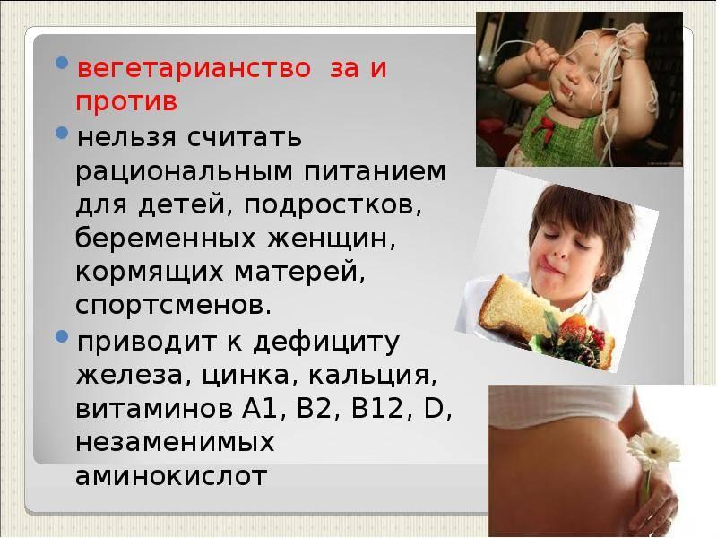 Польза и вред фиников. польза фиников при беременности